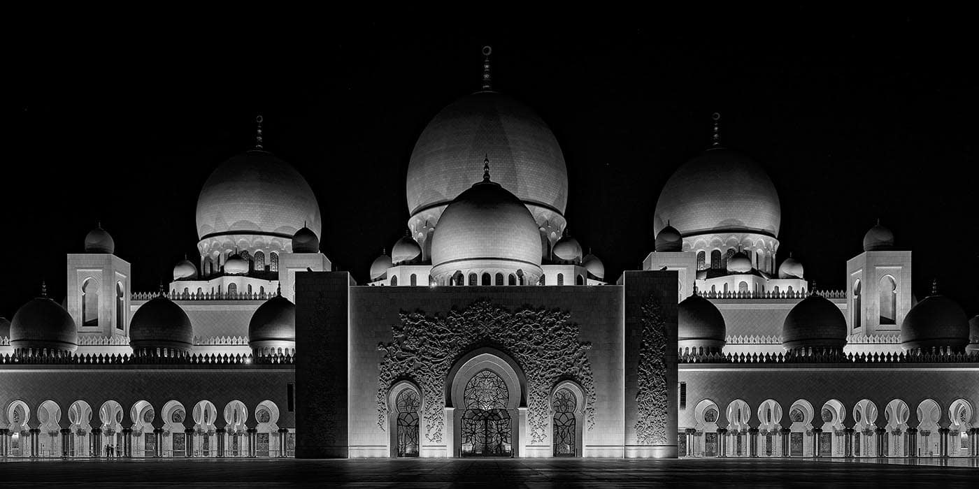 Annahme: Domes and Arches | © Fred Eversmann