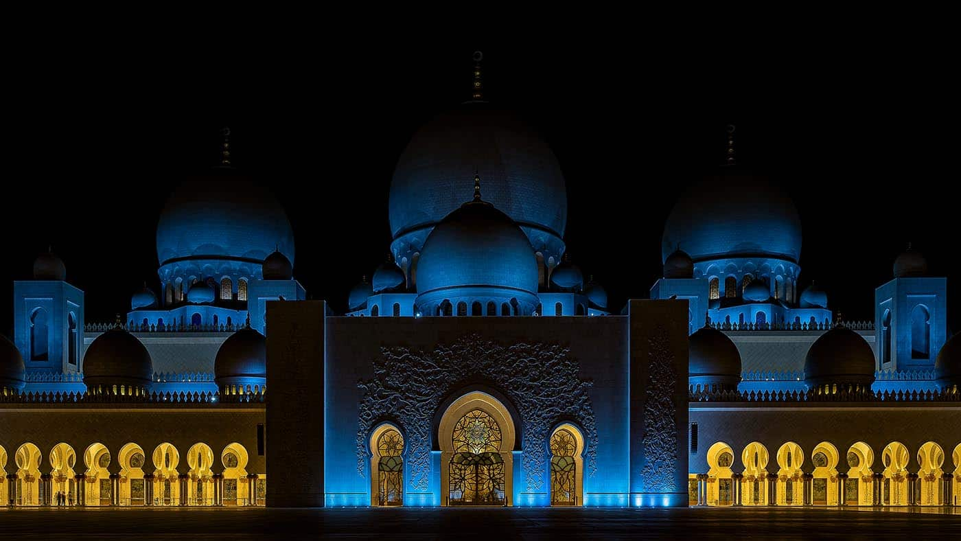 Domes Arches  | © Fred Eversmann