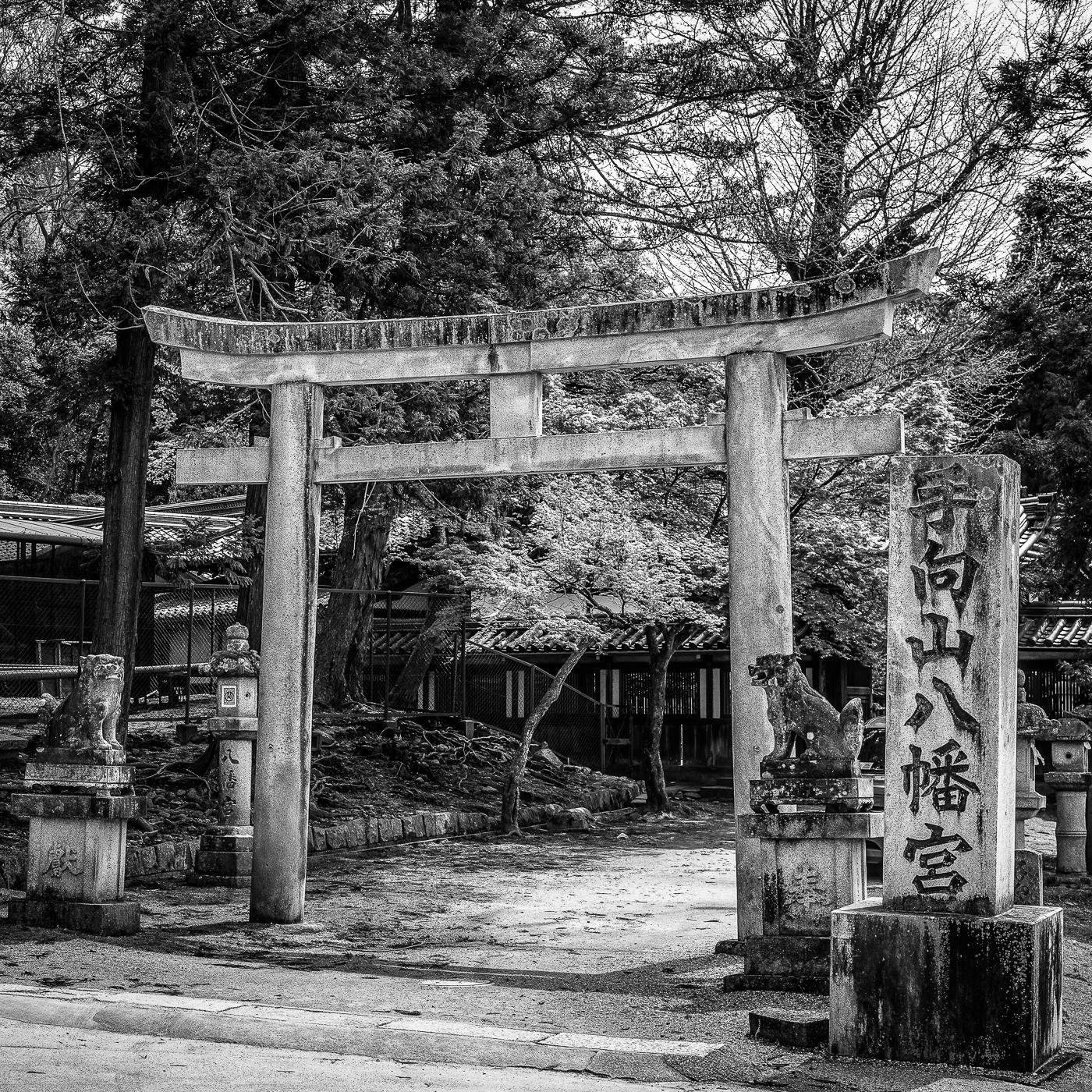 Japan Tradition 06 | © Peter Berlinghof