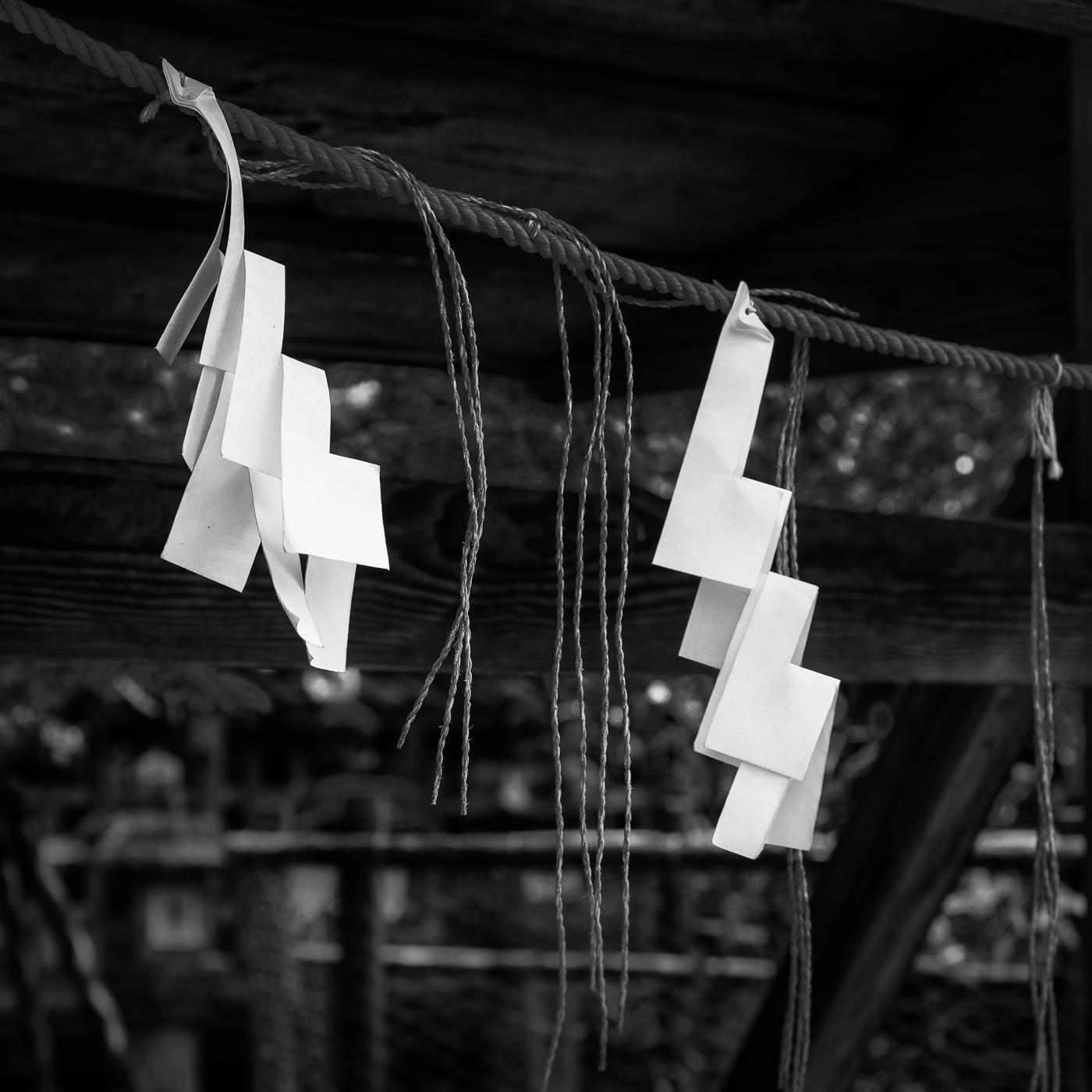 Japan Tradition 07 | © Peter Berlinghof