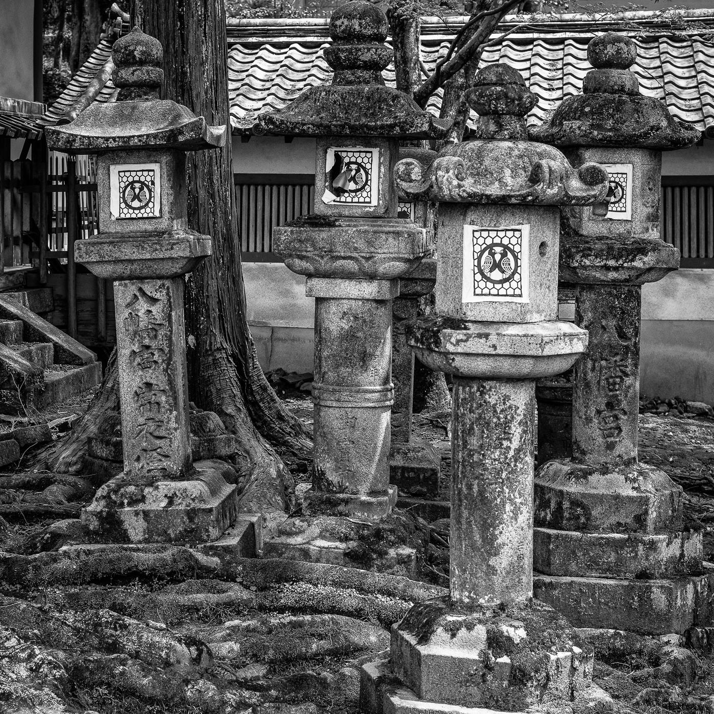 Japan Tradition 08 | © Peter Berlinghof