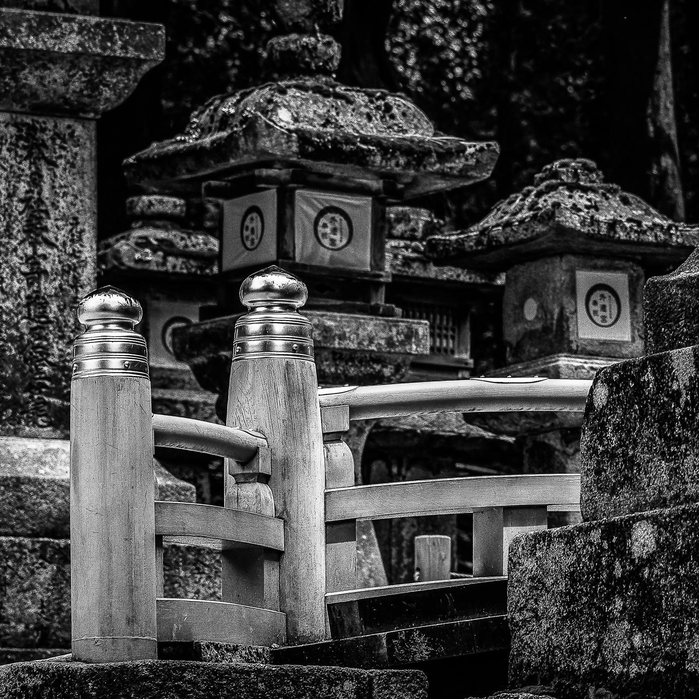 Japan Tradition 10 | © Peter Berlinghof