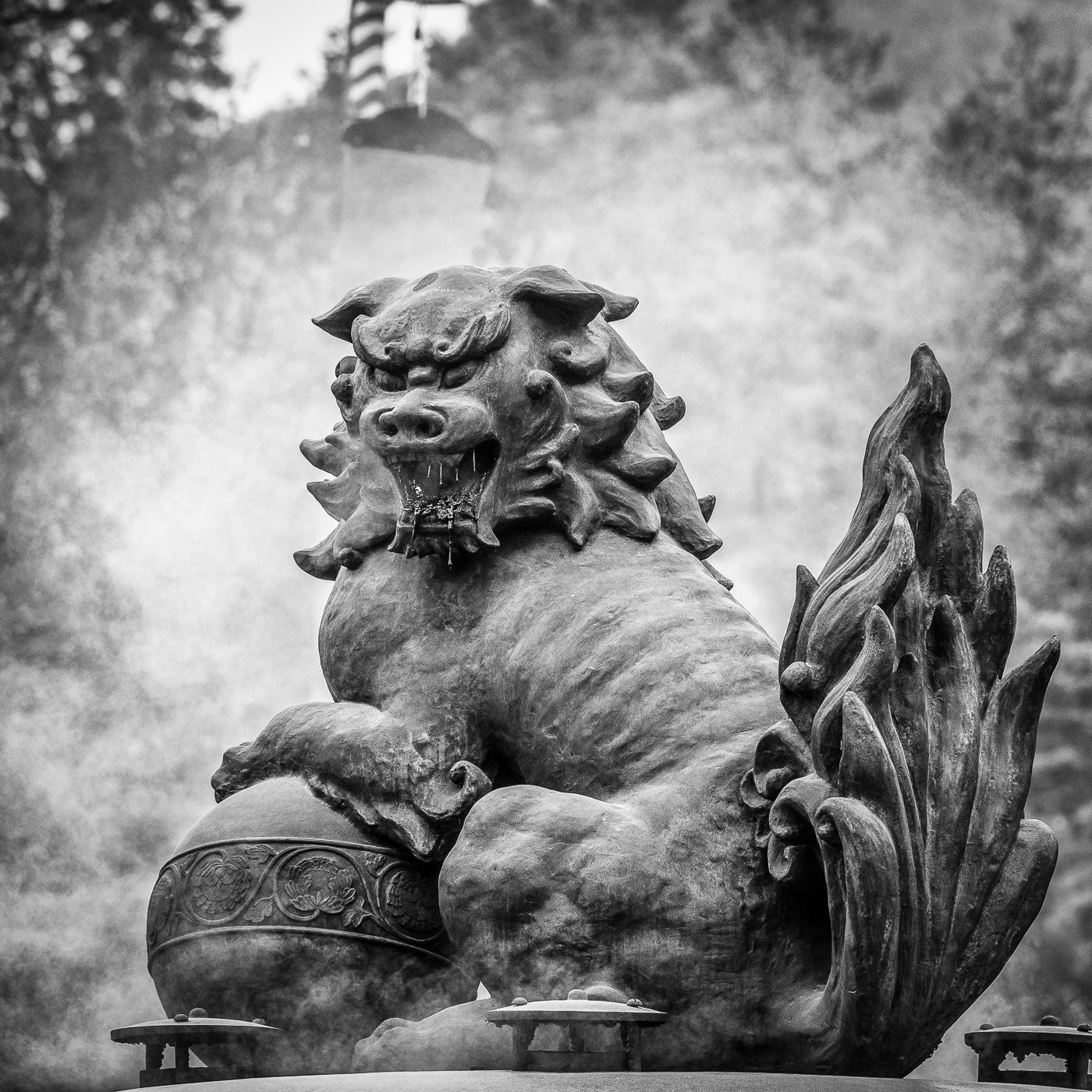 Japan Tradition 14 | © Peter Berlinghof
