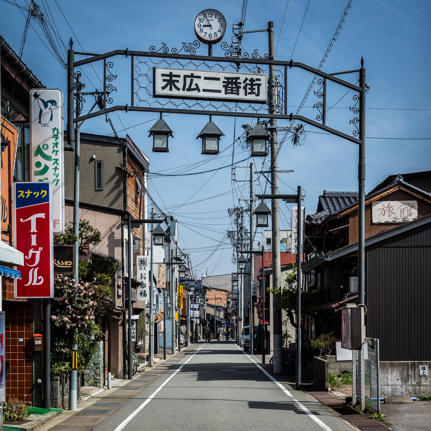 Japan Modern 10 | © Peter Berlinghof
