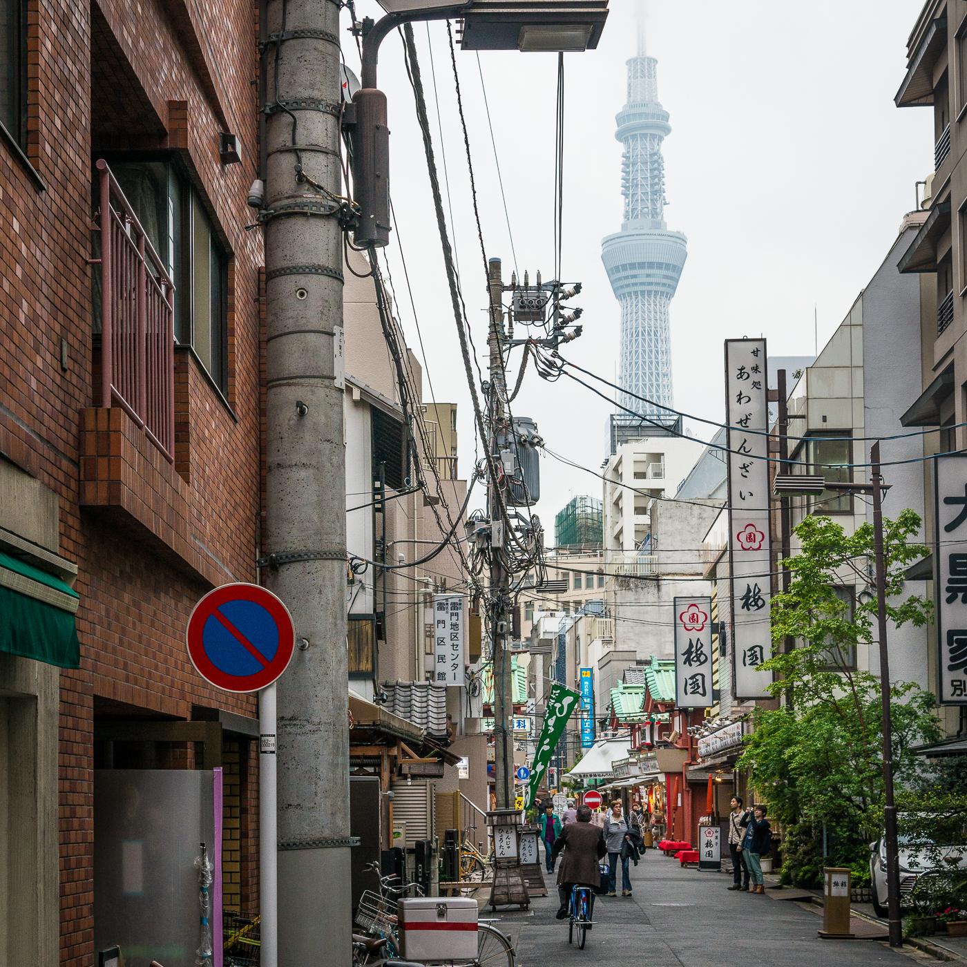 Japan Modern 11 | © Peter Berlinghof