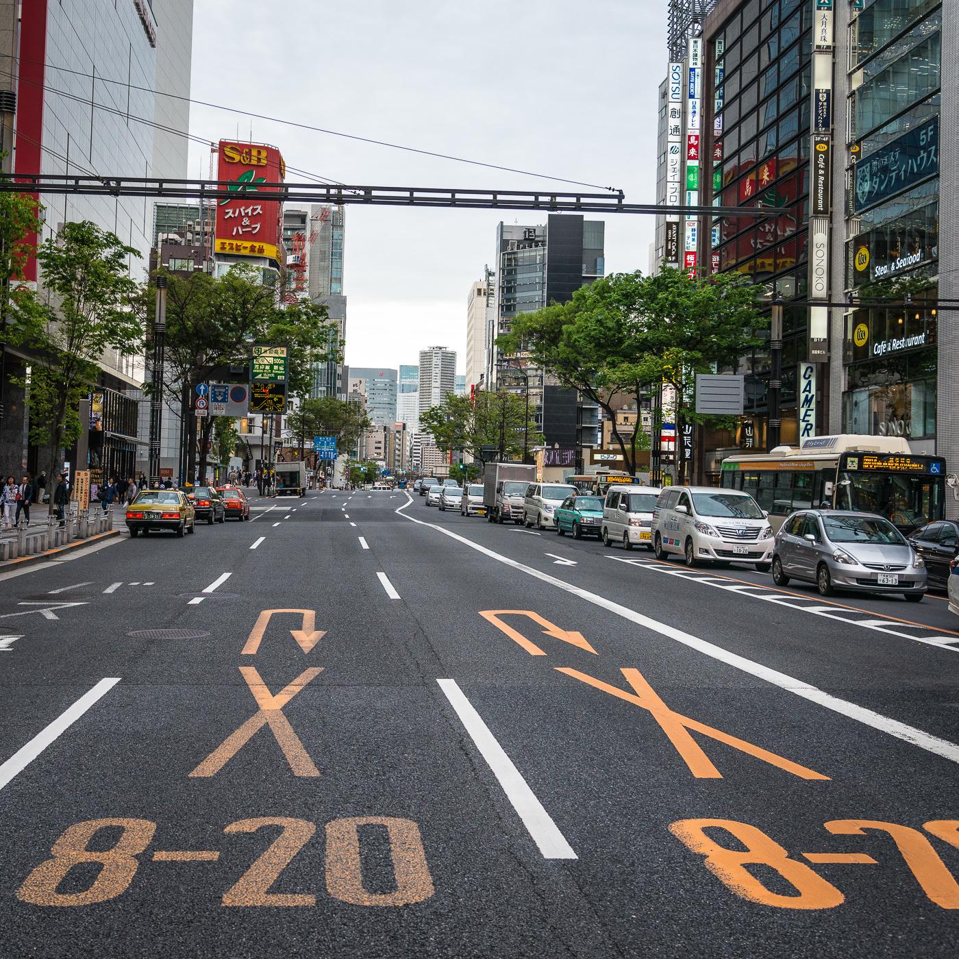 Japan Modern 13 | © Peter Berlinghof