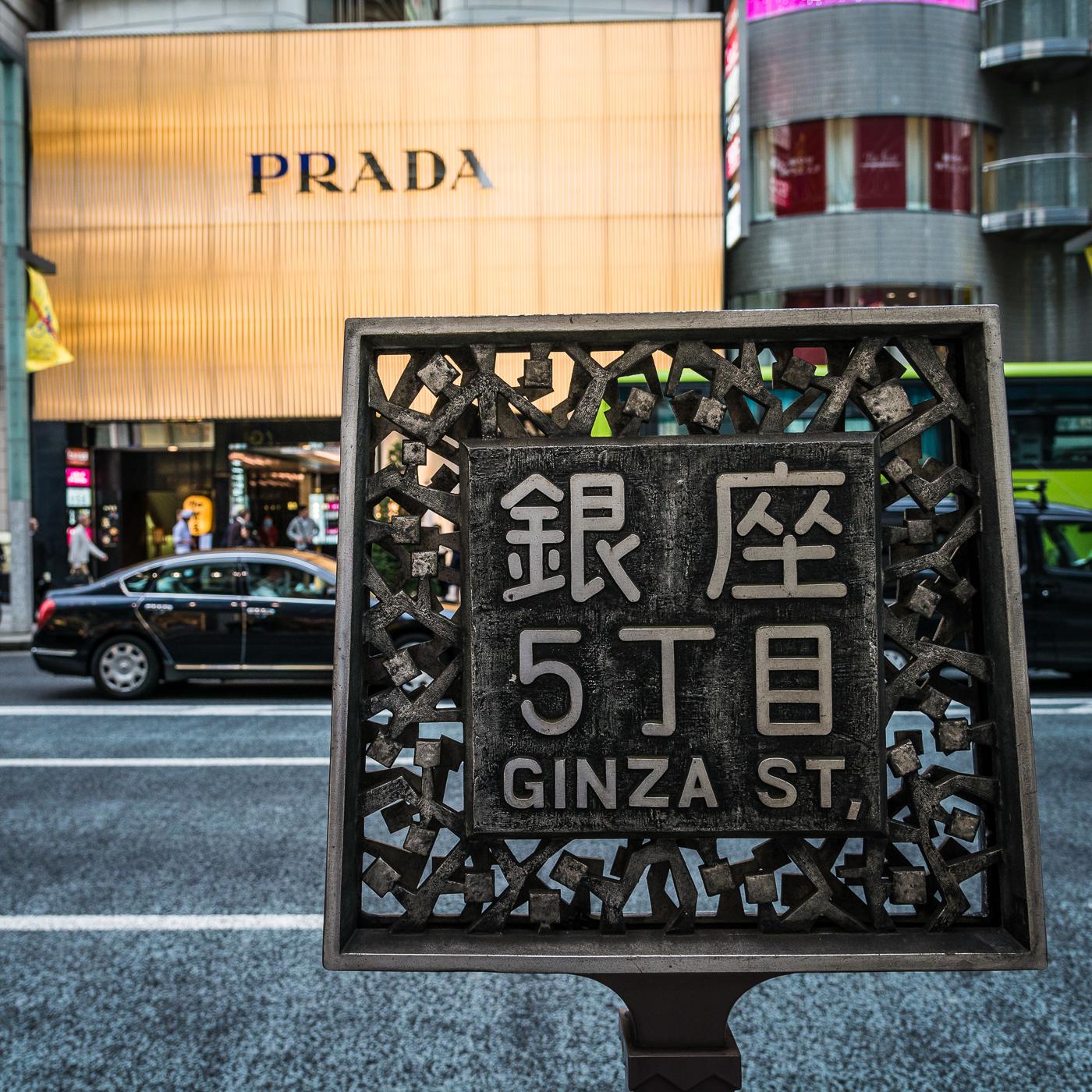 Japan Modern 17 | © Peter Berlinghof