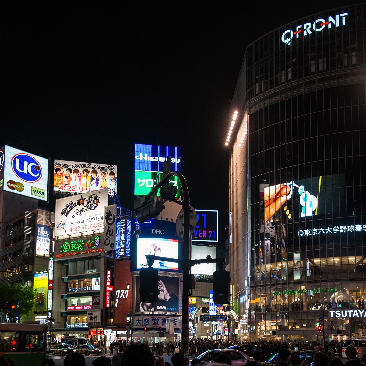 Japan Modern 20 | © Peter Berlinghof