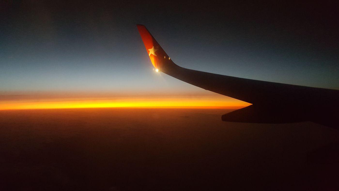 Sonnenuntergang über den Wolken | © Heinz-Dieter Klauß